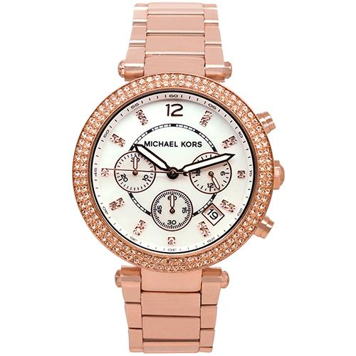 Michael Kors Classic Watch